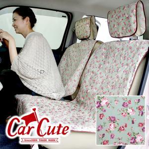 洗える 布製 シートカバー  アンティークフラワーグリーン / 1台分《 前席2枚(ヘッドレストカバー2枚付)+後席フルカバー1枚(ヘッドレストバンダナ2枚付)》|carcute