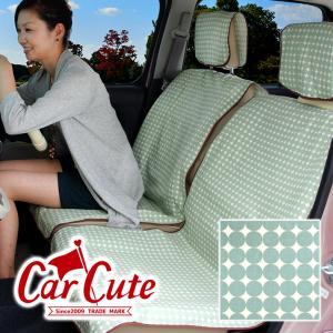 洗える 布製 シートカバー マーブルグリーン 前席2シート(ヘッドレストカバー2枚付)(かわいい 水玉 ドット 北欧 軽自動車 おしゃれ アレンジ)|carcute
