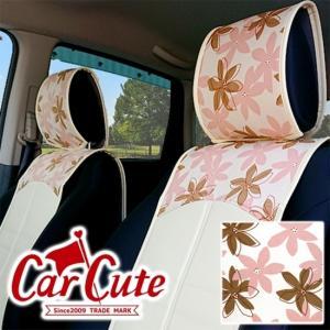 シートカバー(スマートレザータイプ/前席2シート)ピュアピンク (軽自動車 かわいい 花柄 北欧 おしゃれ ムーブキャンバス )|carcute