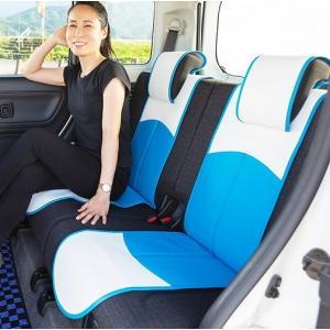 車種専用シートカバー(スマートレザータイプ/後部座席2シート)おしゃれ な バイカラー( 軽自動車 可愛い カワイイ ハスラー NBOX スペーシア タント 等)|carcute
