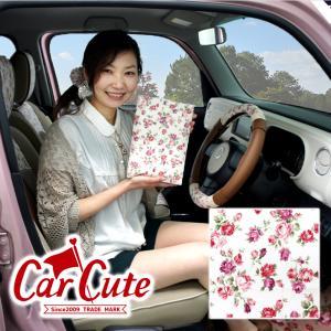 車検証ケース(ブックカバータイプ)アンティークフラワー アイボリー(バラ/花柄/フラワー/かわいい/おしゃれ/ピンク) carcute
