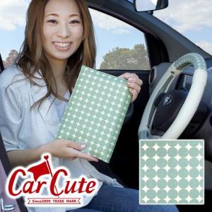 車検証ケース(ブックカバータイプ)マーブルグリーン(北欧/水玉/ドット/おしゃれ/かわいい)|carcute