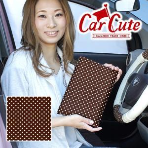 車検証ケース(ブックカバータイプ) ドットチョコレート(水玉/ドット/かわいい/おしゃれ)|carcute