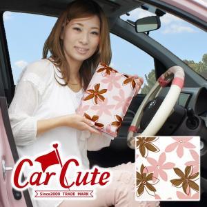 車検証ケース(ブックカバータイプ) ピュアピンク(北欧/花柄/リーフ/かわいい/おしゃれ)|carcute
