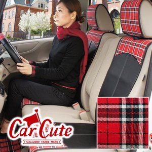 シートカバー(スマートレザータイプ/前席2シート)オシャレ な ロイヤルチェックレッド 簡単取付( 軽自動車 おしゃれ 可愛い カワイイ かわいい チェック ) carcute