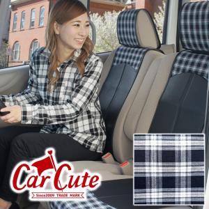 シートカバー(スマートレザータイプ/前席2シート)オシャレ な ロイヤル チェック グレー(  簡単取付 軽自動車 可愛い カワイイ 父の日 おしゃれ )|carcute