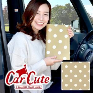車検証ケース(ブックカバータイプ)モカチョコレート( 水玉 ドット ベージュ かわいい おしゃれ )|carcute