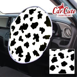 ハンドル 日よけカバー ウシ柄 (ハンドルカバーの上から装着可能)可愛い 牛 うし アニマル 軽自動車 紫外線対策 UVカット|carcute