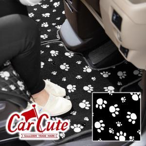 ダイハツ / ムーヴキャンバス 専用《 足あとブラック/ブラウン 》かわいい フロアマット 1台分( 肉球 にくきゅう 猫 犬 アニマル ムーブキャンバス )|carcute