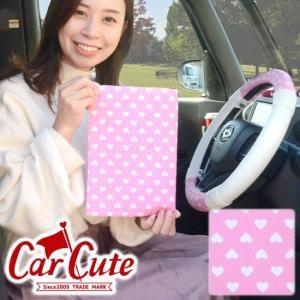 《NEW》車検証ケース(ブックカバータイプ)ピンクハート( かわいい おしゃれ ハート ピンク ) carcute