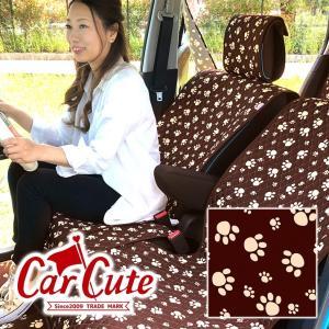 かわいい キルティング シートカバー / 前席2シート分  足あとブラウン( 軽自動車 おしゃれ にくきゅう 肉球 犬 イヌ いぬ 猫 ネコ ねこ アニマル )|carcute