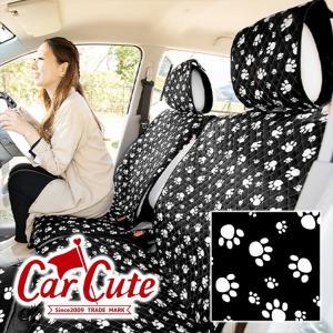 かわいい キルティング シートカバー / 前席2シート分 足あとブラック( 軽自動車 おしゃれ にくきゅう 肉球 犬 イヌ いぬ 猫 ネコ ねこ アニマル ) carcute