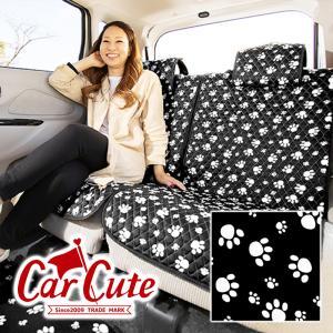 かわいい キルティング シートカバー / 後部座席2シート分 ・足あとブラック(にくきゅう 肉球 カーシートカバー 軽自動車 おしゃれ アレンジ) carcute