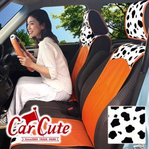 シートカバー(スマートレザータイプ/前席2シート)ウシ柄 (軽自動車 ドレスアップ かわいい アニマル 牛 丑 牧場 干支 2021 ダルメシアン 犬)|carcute