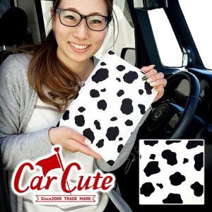 車検証ケース(ブックカバータイプ)ウシ 柄(かわいい おしゃれ カーグッズ 動物 アニマル 牛 丑 牧場 干支 2021 ダルメシアン 犬)|carcute