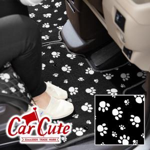 ホンダ/ NBOX/NBOXカスタム 専用《足あとブラック/足あとブラウン》かわいい フロアマット 1台分(Nボックス エヌボックス 肉球 にくきゅう 猫 犬 アニマル) carcute