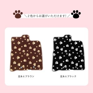 スズキ / スペーシア(カスタム・ギア 含む)専用《 足あとブラック/ブラウン 》かわいい フロアマット 1台分( 肉球 にくきゅう 猫 犬 アニマル ) carcute