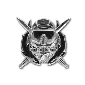 アメリカ陸軍 技能章 - 特殊作戦ダイバースーパーバイザー章 サービスドレス胸用 米軍 ミリタリーバッジ|card-museum