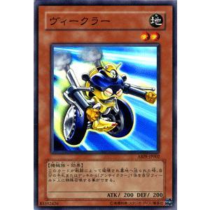 遊戯王カード ヴィークラー / アブソリュート・パワーフォース(ABPF) / シングルカード|card-museum
