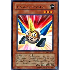 遊戯王カード ドリル・シンクロン (レア) / アブソリュート・パワーフォース(ABPF) / シングルカード|card-museum