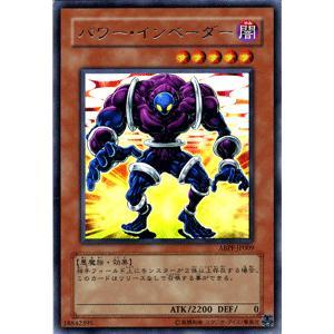 遊戯王カード パワー・インベーダー (レア) / アブソリュート・パワーフォース(ABPF) / シングルカード|card-museum