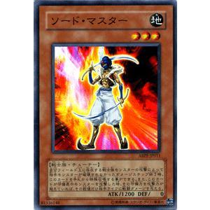 遊戯王カード ソード・マスター / アブソリュート・パワーフォース(ABPF) / シングルカード|card-museum