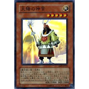 遊戯王カード 太陽の神官 (スーパーレア) / アブソリュート・パワーフォース(ABPF) / シングルカード|card-museum