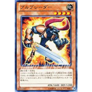遊戯王カード ブルブレーダー (レア) / アビス・ライジング(ABYR) / シングルカード|card-museum