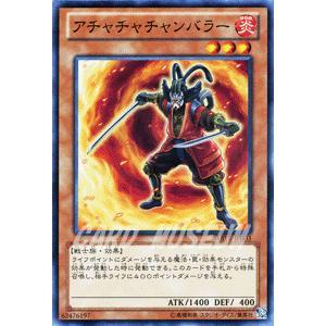 遊戯王カード アチャチャチャンバラー / アビス・ライジング(ABYR) / シングルカード|card-museum