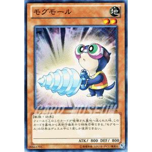 遊戯王カード モグモール / アビス・ライジング(ABYR) / シングルカード|card-museum