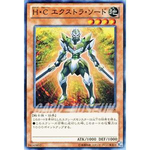 遊戯王カード H・C エクストラ・ソード / アビス・ライジング(ABYR) / シングルカード|card-museum