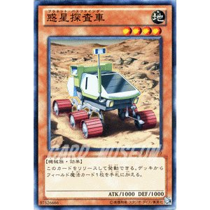 遊戯王カード 惑星探査車 / アビス・ライジング(ABYR) / シングルカード|card-museum