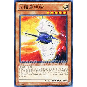 遊戯王カード 太陽風帆船 / アビス・ライジング(ABYR) / シングルカード|card-museum
