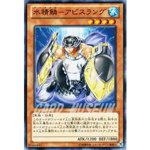 遊戯王カード 水精鱗−アビスラング / アビス・ライジング(ABYR) / シングルカード|card-museum