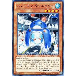 遊戯王カード スノーマン・クリエイター / アビス・ライジング(ABYR) / シングルカード|card-museum