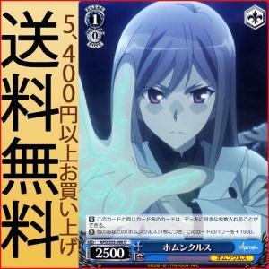 ★ヴァイスシュヴァルツ「Fate/Apocrypha(フェイト・アポクリファ)」(APOS53)収録...