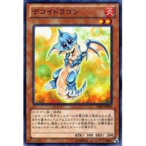 遊戯王カード デコイドラゴン / トーナメントパック / シングルカード card-museum