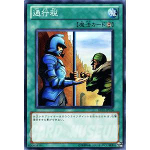 遊戯王カード 通行税 / ビギナーズ・エディションVol.1(BE01) / シングルカード|card-museum