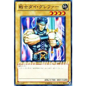 遊戯王カード 戦士ダイ・グレファー / 遊戯王カード ビギナーズ・エディションVol.2(BE02) / シングルカード card-museum
