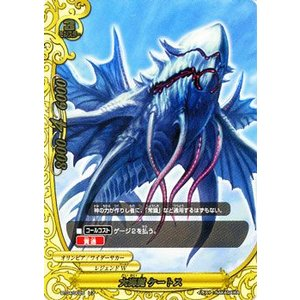 バディファイト 大海魔 ケートス / レア / 轟斬轟く / BT04 シングルカード|card-museum