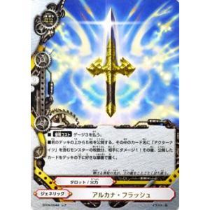 バディファイト アルカナ・フラッシュ / レア / 轟斬轟く / BT04 シングルカード|card-museum