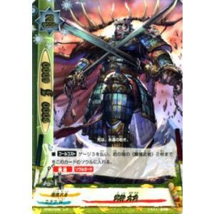 バディファイト 武神 大角 / レア / 煉獄ナイツ / BT05 シングルカード|card-museum