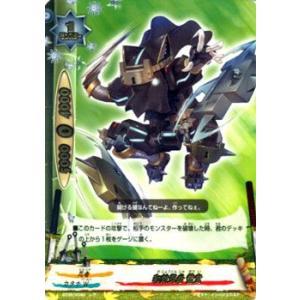 バディファイト 和錠忍者 雪意 / レア / 煉獄ナイツ / BT05 シングルカード|card-museum