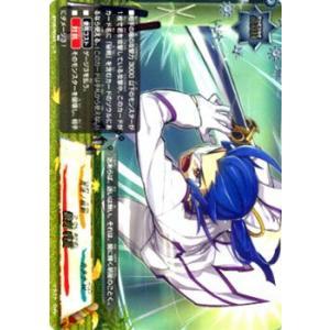 バディファイト 秘剣 明星 / レア / 煉獄ナイツ / BT05 シングルカード|card-museum