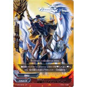 バディファイト 竜騎士 ワイアットアープ / レア / 100円ドラゴン / CP01 シングルカード|card-museum