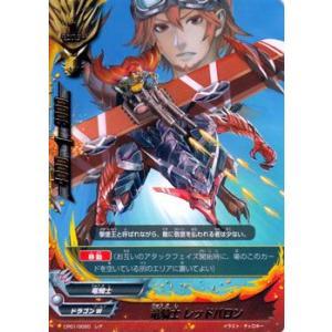 バディファイト 竜騎士 レッドバロン / レア / 100円ドラゴン / CP01 シングルカード|card-museum