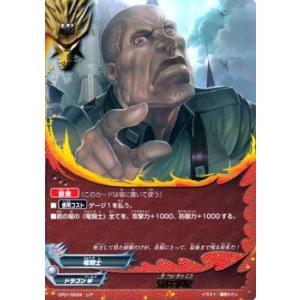 バディファイト 騎兵学校 / レア / 100円ドラゴン / CP01 シングルカード|card-museum
