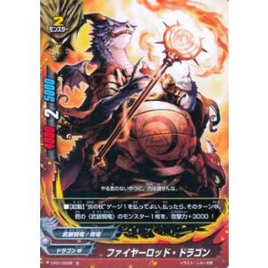 バディファイト ファイヤーロッド・ドラゴン / 100円ドラゴン / CP01 シングルカード|card-museum