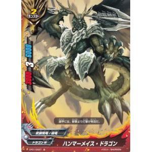 バディファイト ハンマーメイス・ドラゴン / 100円ドラゴン / CP01 シングルカード|card-museum