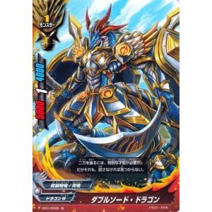 バディファイト ダブルソード・ドラゴン / 100円ドラゴン / CP01 シングルカード|card-museum